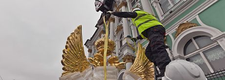 "Installation of the ""Double-Headed Eagle"" Decorative Finishing