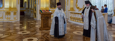 Commemorative Service in the Great Church of the Winter Palace