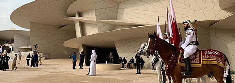 Museum Discussion in Doha