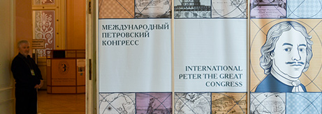 Plenary Session of the 12th International Peter the Great Congress