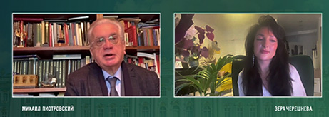Internet meeting with Mikhail Piotrovsky, General Director of the State Hermitage