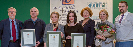 Winners of the Iskusny Glagol prize announced in Kazan