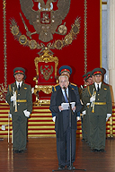 Ceremony on the Russian Guard's Day