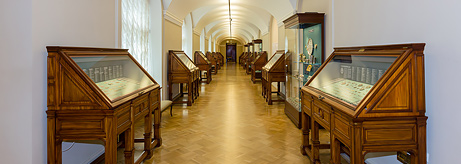 The Gallery of the Department of Numismatics. Extension of Fixed Route No 2 in the Main Museum Complex