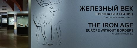 "The major exhibition ""The Iron Age. Europe without Borders. The First Millennium BC"" can be visited free of charge"